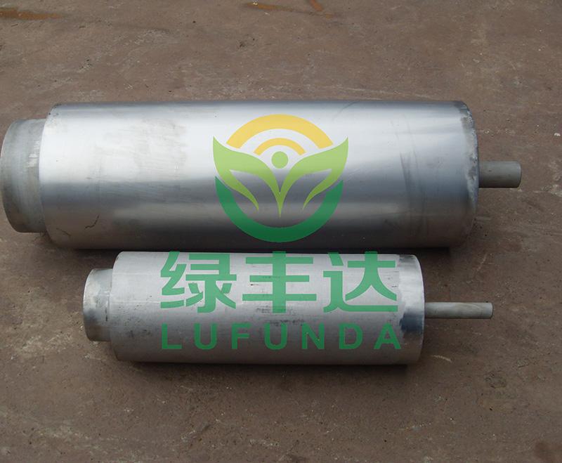 高压消声器